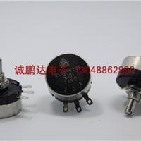 供应RV30YN20SB502电位器