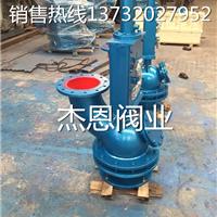 供应XHFFS-1.5放散阀 液动放散阀厂家