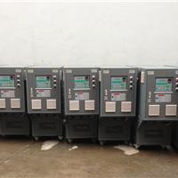 供应模压机模具加温模温机