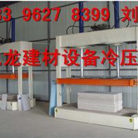 供应数控木工专用压力机/多层板冷压机价格