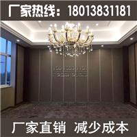 天津酒店隔断包厢会议室活动隔断展板隔断