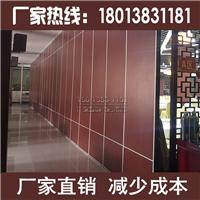 上海会议室收缩移动可隔音的活动隔断墙