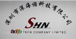 深圳市深海诺科技有限公司