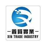 上海鑫贸实业发展有限公司
