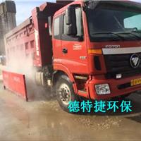 杭州工地洗轮机,杭州工地洗车槽