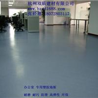 常州市医院学校pvc塑胶地板地生产厂家价格