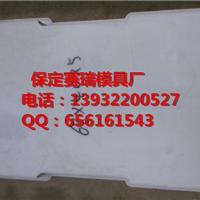 供应盖板模具 塑料盖板模具 现货发行