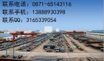 云南良特商贸有限公司