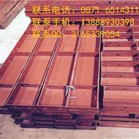 昆明钢模板价格便宜;保山钢模板订做质量好