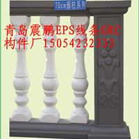 供应花瓶柱,罗马柱,室内玉石楼梯GRC构件
