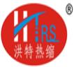 温州洪特热缩新材料科技有限公司