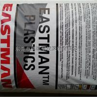 供应美国伊士曼PCTG TX1001 婴儿奶瓶专用料