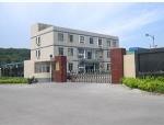 济宁九州工矿设备有限公司