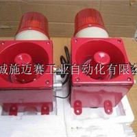 供应声光报警器JD150PB-L02Y122JDA122