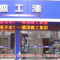 建筑工程漆外墙涂料广东乳胶漆品牌包工包料