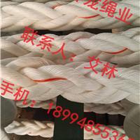 船用缆绳/化纤绳缆