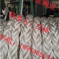 供应锦纶绳/丙纶绳/丙纶长丝缆绳
