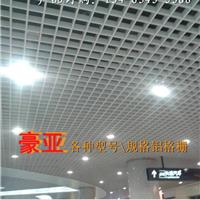 供应铝格栅天花厂家地址  生产铝格栅系列