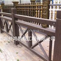 供应厂家专业生产仿石栏杆仿木栏杆仿木桩