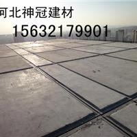 供应钢骨架轻型板厂家全国低价发货