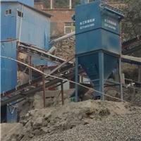 销售中型煤矿除尘设备/型号