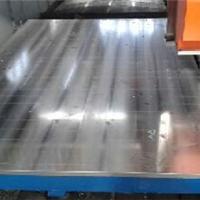 供应铸铁平台 高牌号灰铸铁平台 一流技术