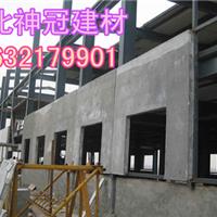 山东青岛kst板生产厂家国家标准认准神冠