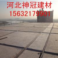 山西吕梁钢骨架轻型屋面板安全可靠认准神冠