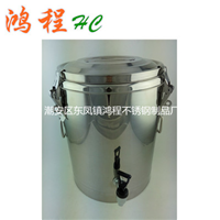 供应不锈钢双层保温桶奶茶咖啡桶低价