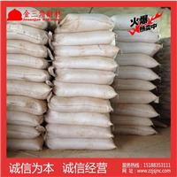 供应耐火材料 高温胶泥 大量供应耐火水泥