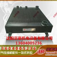 供应英格索兰油冷却器39801287