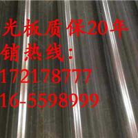 廊坊采光板-专业的-生产厂家¥¥每米价格