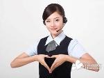 杭州安居环保工程有限公司