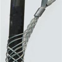 供应电缆网套,拉线网套,导线牵引网套
