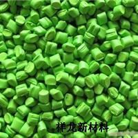 绿色母_绿色母价格_绿色母厂家_祥龙新材料