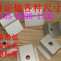多晶硅中压块电池板双边压块