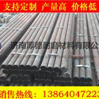 供应磨矿石棒磨机钢棒-厚德钢棒有限公司