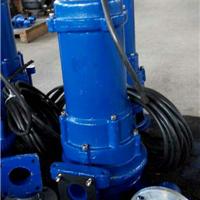 供应蓝洲MPE220-2H潜水排污泵潜水绞刀泵