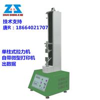专业生产东莞卓胜型电脑式伺服拉力试验机