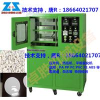 东莞小型电动小型平板四柱热压成型机压片机