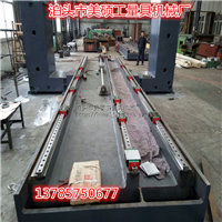 供应机床立柱铸件详细介绍