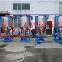供应南京立式拌料机不锈钢塑胶颗粒混料机
