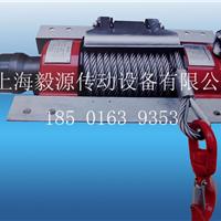 供应4T5T6T清障车专用液压绞盘卷扬机