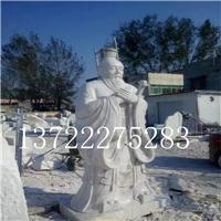 石雕孔子像 汉白玉大理石雕刻名人肖像