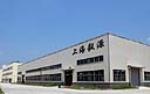 上海毅源传动设备有限公司