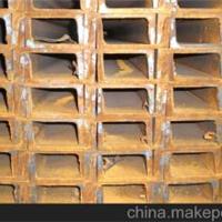 欧标槽钢 槽钢规格表 槽钢图片 规格齐全