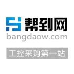 广州帮导电子商务有限公司