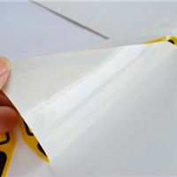 PVC不干胶标签标贴-大连印刷厂