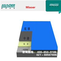 上海网球场管理规定/做法及技术要求