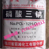 供应四川箭滩磷酸三钠/磷酸三钠多少钱一吨